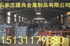 建良金属 本溪 密排线丝网 生产