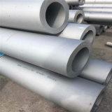 2507不锈钢管质优价廉 赤峰321不锈钢管