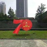 广州玻璃钢国庆主题雕塑 玻璃钢造型雕塑