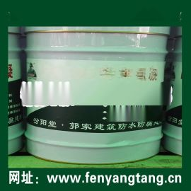 PA106特种 凝防水防腐涂料用于钢管的防锈防腐