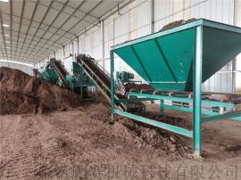 临沂有机肥生产线设备厂家价-格鹏赛