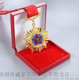 八一纪念章定制,烤漆镀金勋章制作,战友纪念章定制