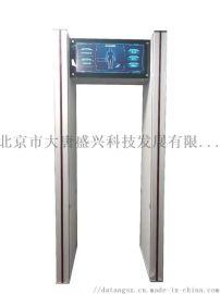大唐盛兴DAT-711手机探测門手机检测門