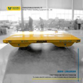 轨道平板车重型电动平板车自卸轨道平板车横向过跨平车