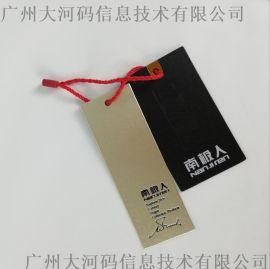 吊牌现货空白纸卡服装标签女装挂牌定制合格证吊卡定做