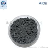 微米氮化铪厂家400目纳米超细氮化铪粉北京现货