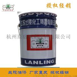 兰陵油漆H06-1环氧富锌底漆附着力强