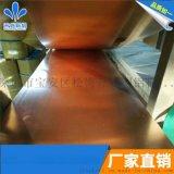 高彈性中厚C5441磷銅板15*205*800mm
