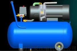60公斤空压机6mpa空气压缩机