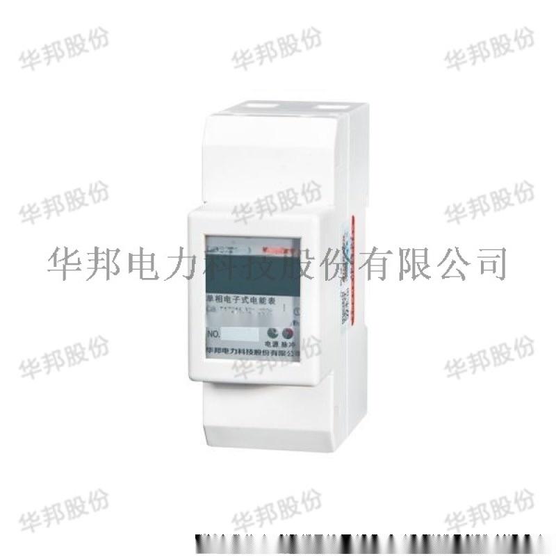 厂家供应 水电表管理系统(一卡通)