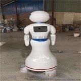 广州机器人外壳玻璃钢厂家,定制玻璃钢机器人外壳雕塑