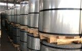 寶鋼青山彩塗鋼板,緋紅沿海環境用彩塗鋼板-放心購買