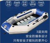 皮筏船,加厚2人充气船,3人4人船钓鱼船