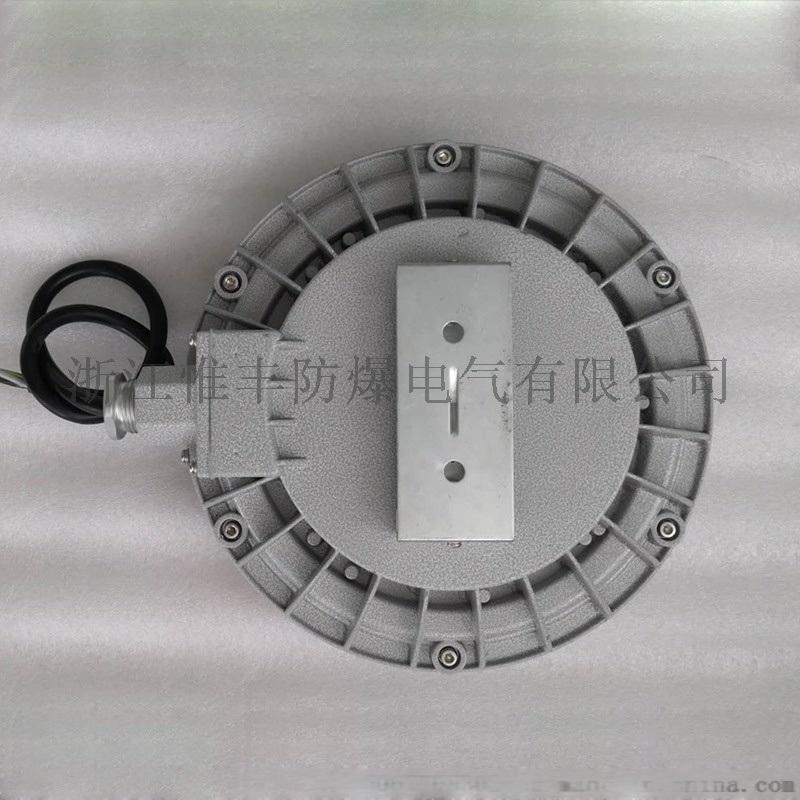 HRD910防爆LED吸顶灯18W防爆吸顶灯