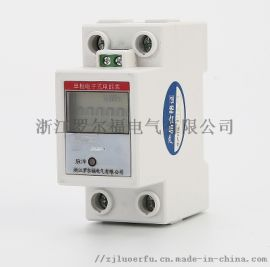 2P迷你电表多功能显示单相2P导轨表
