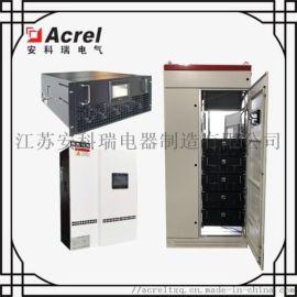 有源滤波柜 apf有源电力滤波器价格