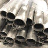廣東201不鏽鋼裝飾圓管,拉絲不鏽鋼裝飾圓管