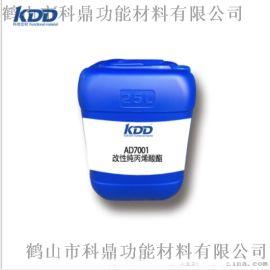 UV改质改性纯丙烯酸UV双重固化高固低粘高流平树脂
