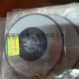 ACF导电胶韩国原装进口特莱福思 2051