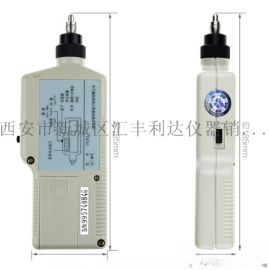 西安便携式测振仪137, 72489292