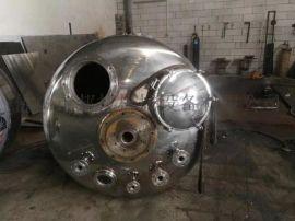 深圳多功能胶水反应釜分散机无重力混合机成套生产设备