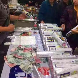 PE保鲜袋子保鲜膜10元模式跑江湖摆摊热销产品供应商