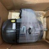 **进口阿特拉斯空压机GA75 IE3电机总成1622909904=1622903504