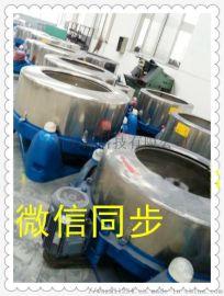 25工业脱水机45公斤蔬菜离心甩干机80公斤甩干机