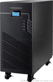 UPS不间断电源 在线式 HBG