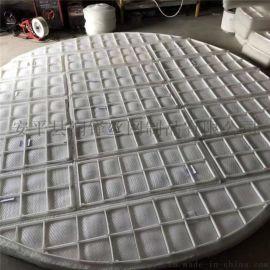 工业脱硫装置pp聚丙烯丝网除雾器 塑料丝网除雾器