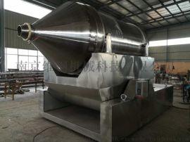 供应EYH系列二维运动混合机 粉体颗粒混合搅拌机