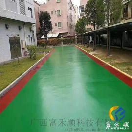 水性聚氨酯地坪漆 广西富禾顺聚氨酯地坪漆