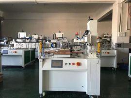 遥控器外壳丝印机硅胶按键网印机键盘丝网印刷机厂家