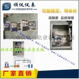 工业食品加工厂液体定量系统 供应商