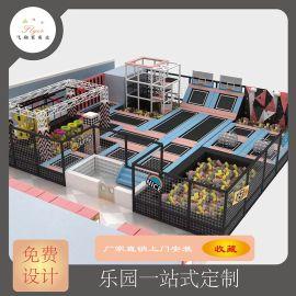 大型室內蹦牀運動館淘氣堡遊樂場設備定制廠家直銷