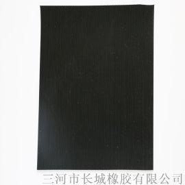 长城橡胶厂家定做细条纹橡胶板 防滑橡胶垫
