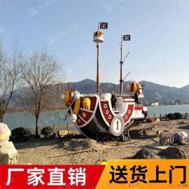 潍坊景观海盗船8米海盗船来图定制