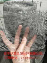 汽液过滤网 气液过滤网