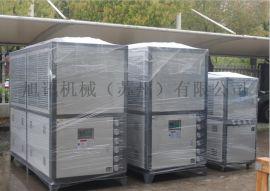 内蒙饮料冷水机 乳制品加工冷水机