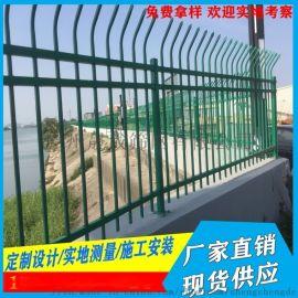 增城项目部锌钢护栏 从化工程部专用规格锌钢栅栏现货