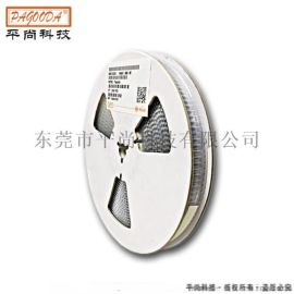 贴片插件发光二极管 封装贴片二极管 st-023