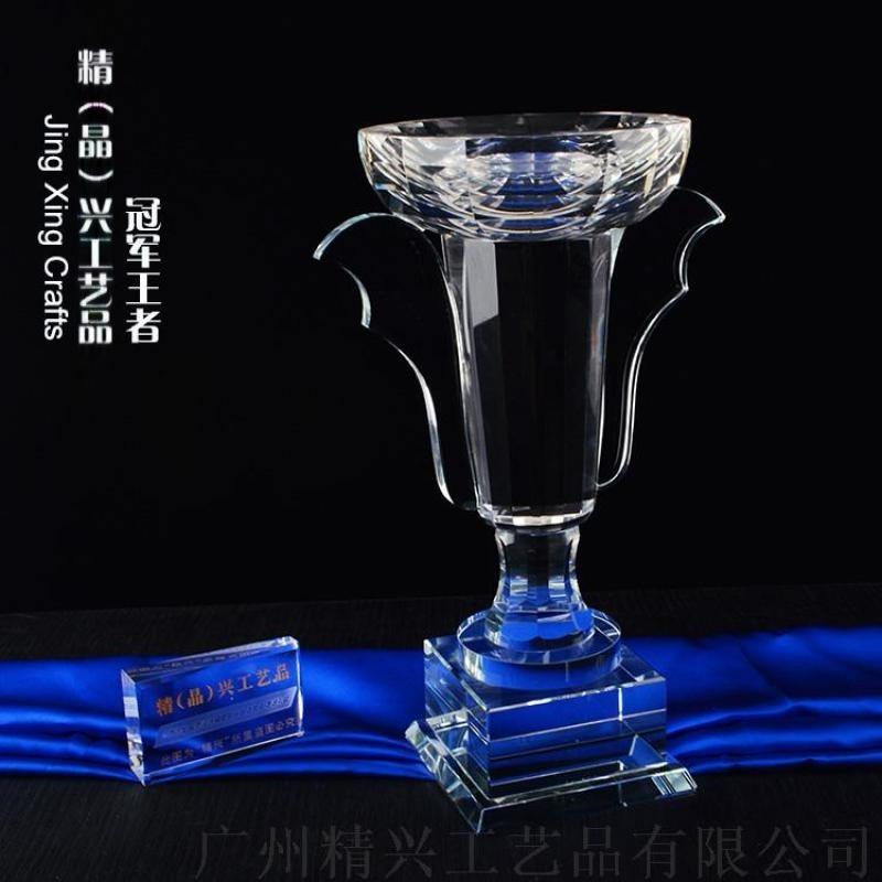 新款大王水晶奖杯 体育比赛奖杯 大型赛事活动奖杯