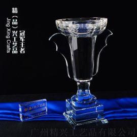 新款大王水晶獎杯 體育比賽獎杯 大型賽事活動獎杯