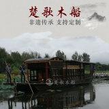 江西紀念館木船11米南湖紅船製造廠