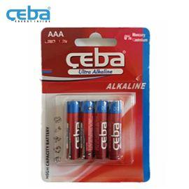 1.5V碱性电池LR03XTR七号AAA一次性电池