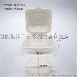 甘蔗浆可堆肥环保餐具 广东韶能绿洲餐盒环保餐具