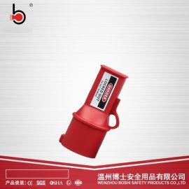 博士工业防水插座锁电器安全锁具厂家BD-D45