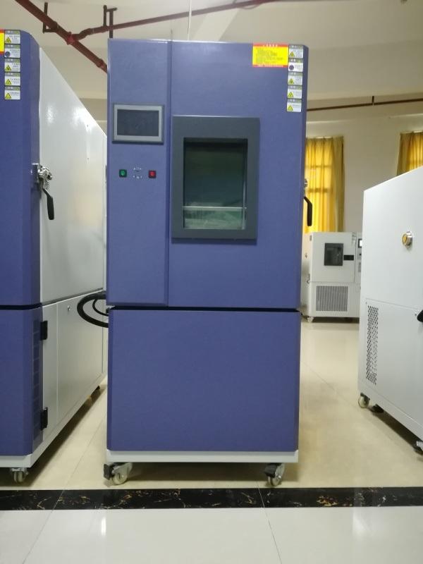 东莞恒温恒湿试验箱 408L立式恒温恒湿试验箱