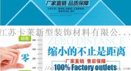 江苏PVC防静电地板平铺  机房用防静电地板