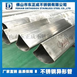 广州不锈钢扇形管,201不锈钢扇形管